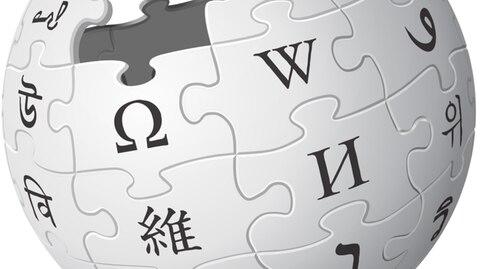 Logo der Wikipedia-Startseite