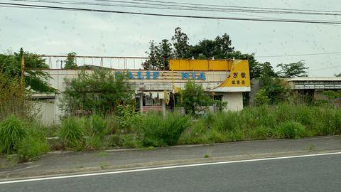 Ein zerstörtes Geschäft am Straßenrand in Fukushima