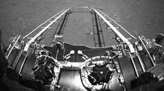 Erstes Foto von Zhurong vom Mars