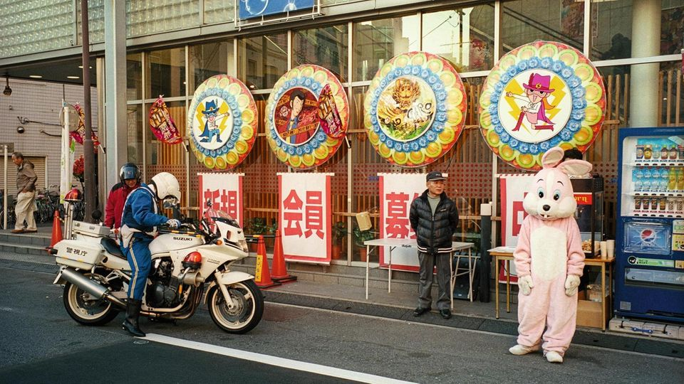 Bild des japanischen Fotografen Shin Noguchi