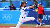 FS neue Sportarten - Soft- & Baseball
