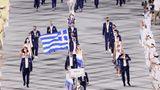 Eröffnung Griechenland