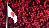Eröffnung Japan Fahne leere Ränge