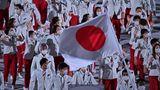Eröffnung Japan
