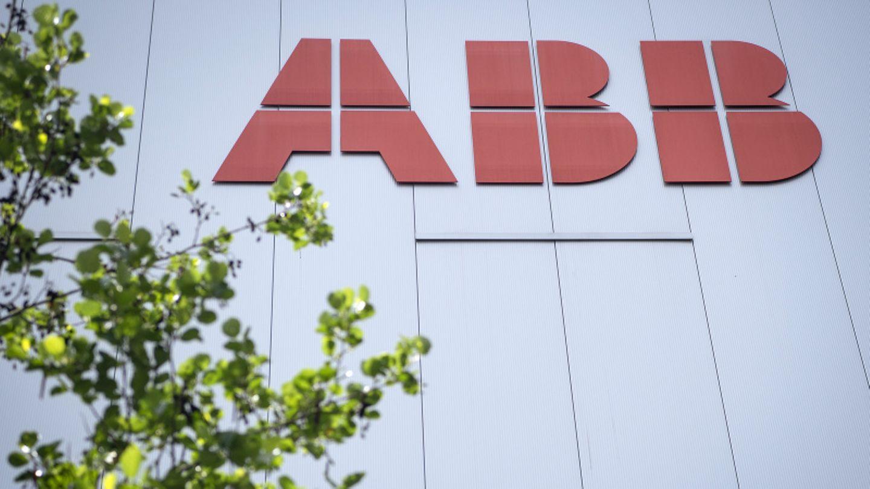 ABB-Zentrale in der Schweiz