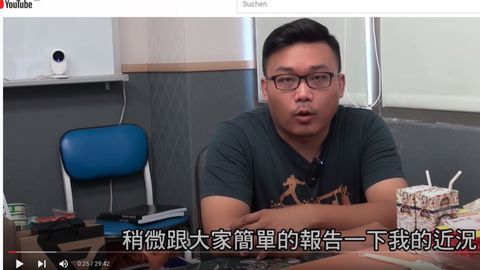 Pornhub-Lehrer Zhang Xu ist hier auf seinem Youtube-Kanal zu sehen