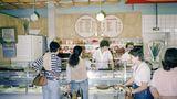 Pfannkuchen für 20 Pfennige - das gab es 1979 in Halle-Neustadt