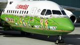 Grüne Almen auf dem Rumpf: Zum fliegenden Botschafter für den Käsekanton Appenzell hat die Swiss einen Avro Regionaljet umgespritzt.