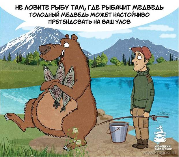Bärenwarnung aus Russland