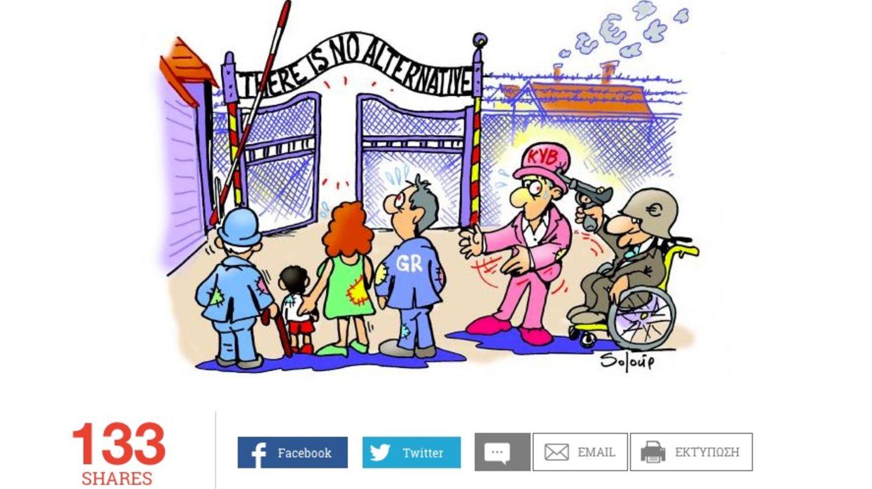 """Diese Karikatur aus der griechischen Zeitung """"To Pontiki"""" befeuert die Diskussion, wie weit Satire gehen darf"""