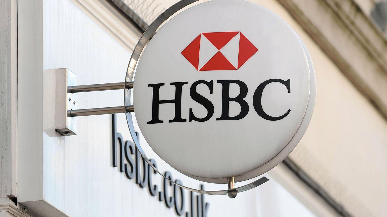 Ein Logo der HSBC-Bank
