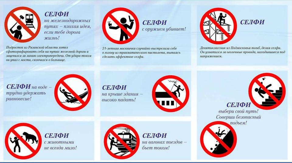 Tödlicher Leichtsinn: Junger Russe macht Selfie mit Handgranate - und sprengt sich in die Luft