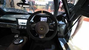 Das Cockpit des Arash AF10.