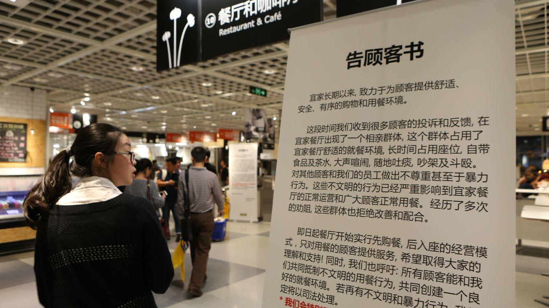 Ikea sagt in Shanghai den Ausflugsrentern den Kampf an