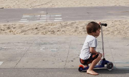 Roller Für Dreijährige
