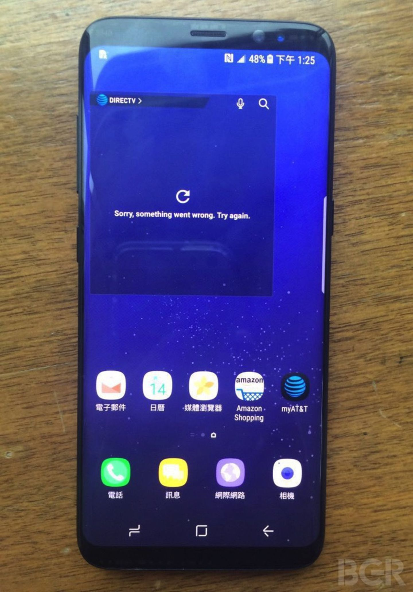 Das von BGR geleakte Galaxy S8 liegt mit eingeschaltetem Display auf einem Holztisch