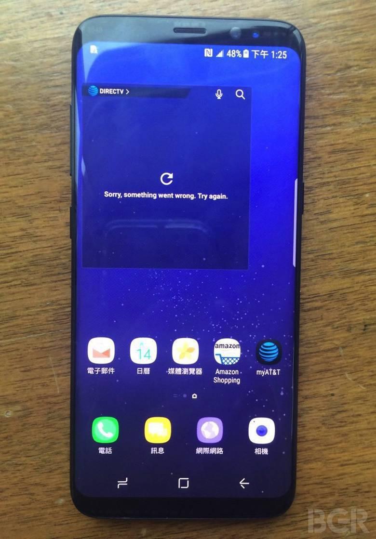 Galaxy S8 Erscheinungsdatum