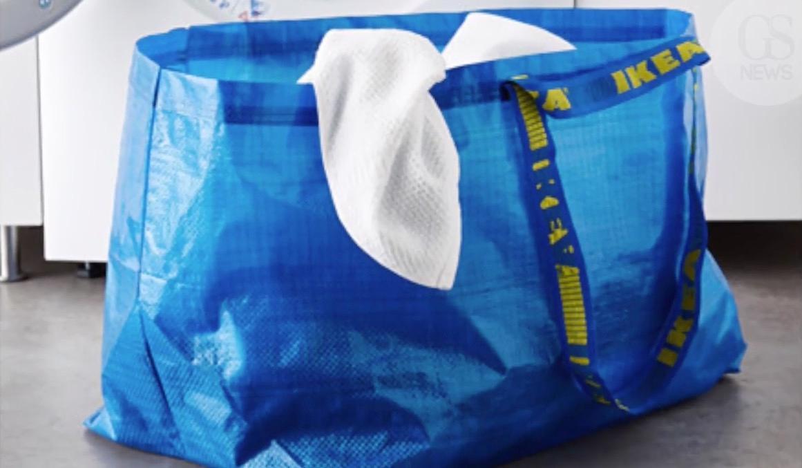 Hervorragend Aus Ikea Tasche Wird Ein Neues Modestück | STERN.de