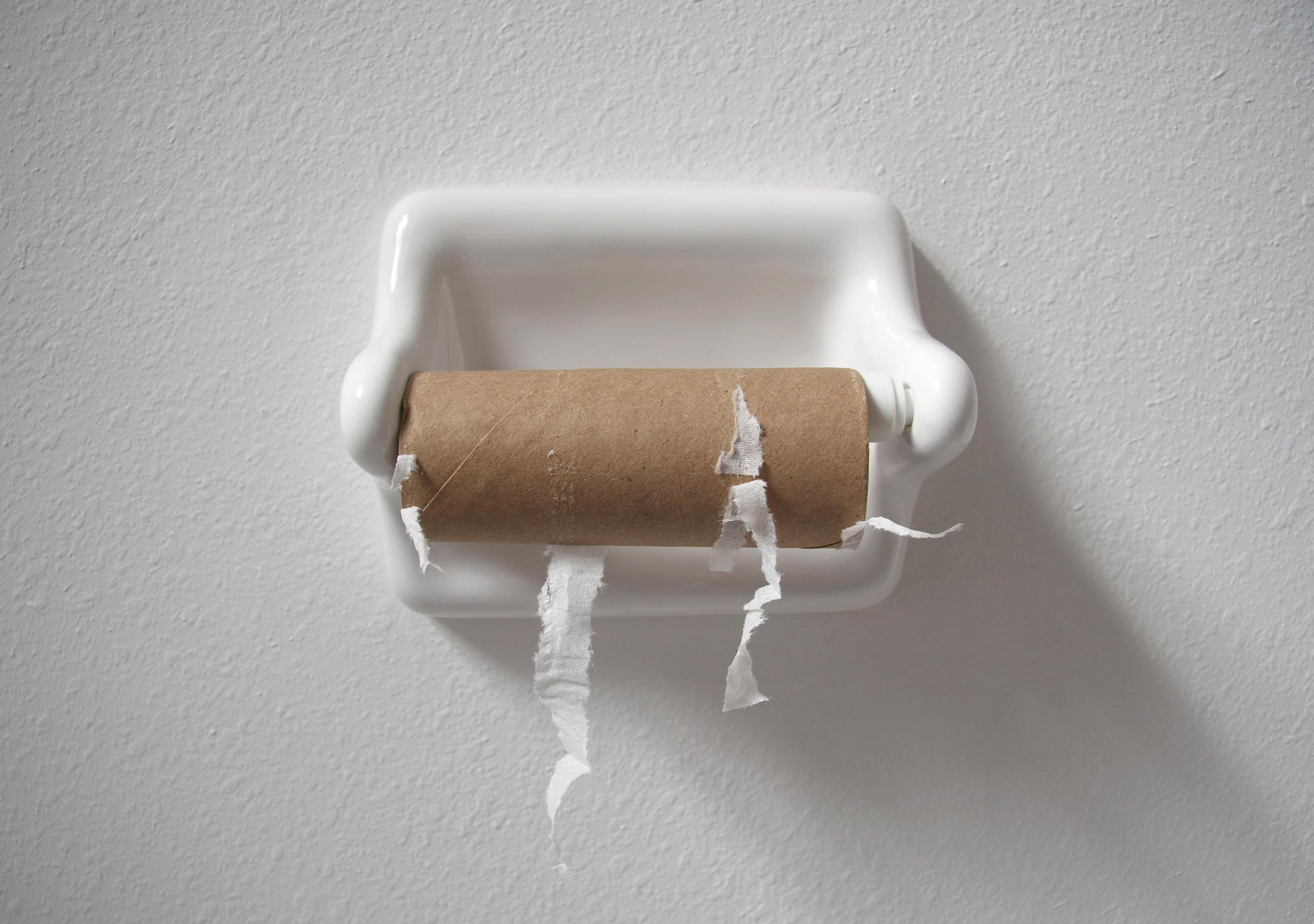 Toilette   STERN.de