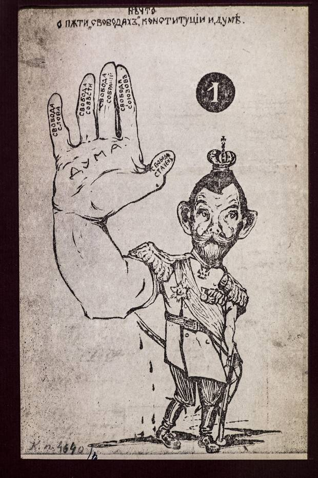Karikatur von Zar Nikolas