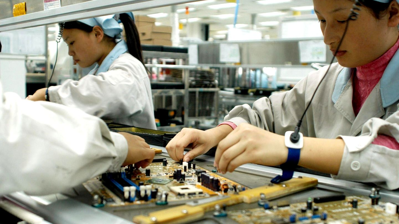 iPhone Fabrik
