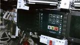 Die Steuerung für den Panzer erfolgt komplett elektronisch.
