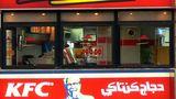 Fast Food  Die Vorliebe für Fettiges und Frittiertes zeigt sich auch im Stadtbild Kairos, der Hauptstadt Ägyptens. Längst haben sich dort internationale Fast-Food-Riesen niedergelassen und befeuern die Übergewichtskrise im nordafrikanischen Land.