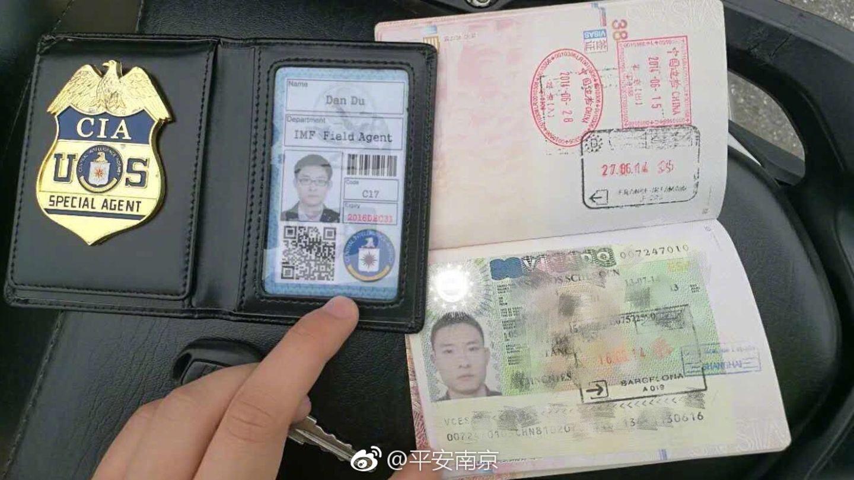 """Gefälschter IMF-Ausweis aus dem Film """"Mission Impossible"""""""