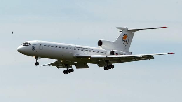 Bashkirian Airlines