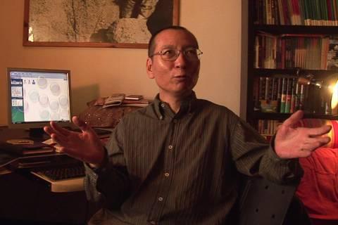 News des Tages: Chinesischer Dissident Liu Xiaobo gestorben