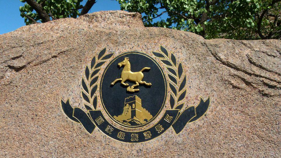 Top-Sehenswürdigkeiten wie die Große Mauer dürfen sich mit dem Emblem des Fliegenden Pferdes schmücken.
