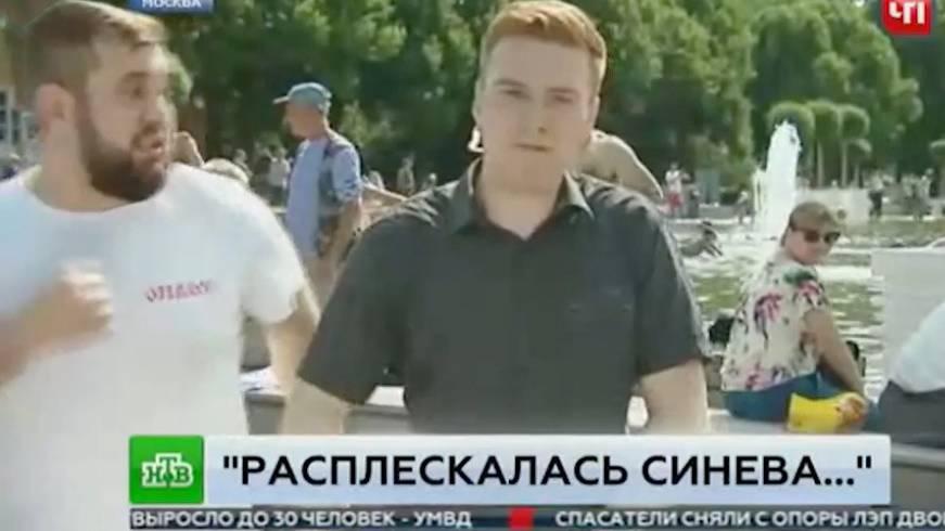 Schmerzhafter Zwischenfall: Betrunkener Russe schlägt TV-Moderator vor laufender Kamera