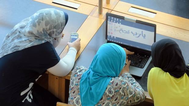 Ägypten Frauen am Computer