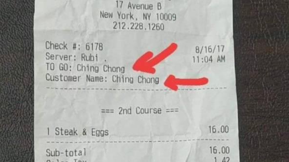 Rechnung des Cornerstone Cafés mit der abwertenden Kundenbezeichnung
