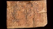 Die antike Tontafel  Plimpton 322 ist bereits vor 100 Jahren im Südirak gefunden worden