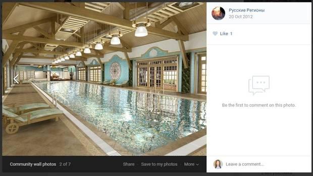"""So sahen die Restaurierunsgspläne für die Villa Sellgren 2012 aus. Die Bilder tauchten erstmals 2012 in dem russischen Sozialen Netzwerk VK auf, in einer Gruppe unter dem Namen """"Russische Regionen"""". Ob das Anwesen nun tatsächlich so aussieht, bleibt ungewiss."""