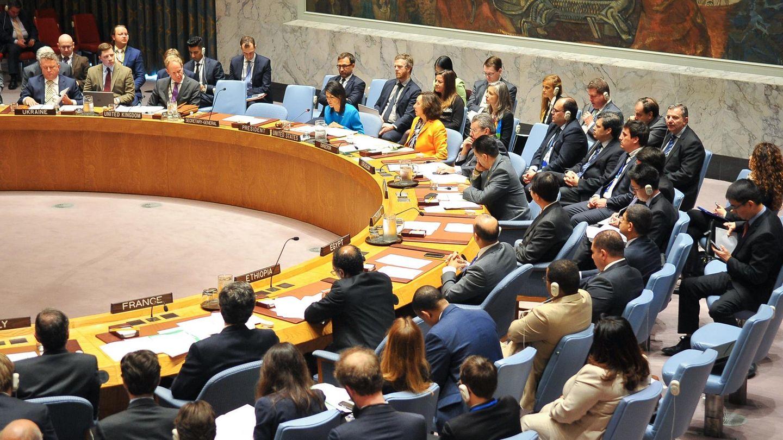 USA beantragt Abstimmung im UN-Sicherheitsrat: Der UN-Sicherheitsrat bei einer Versammlung