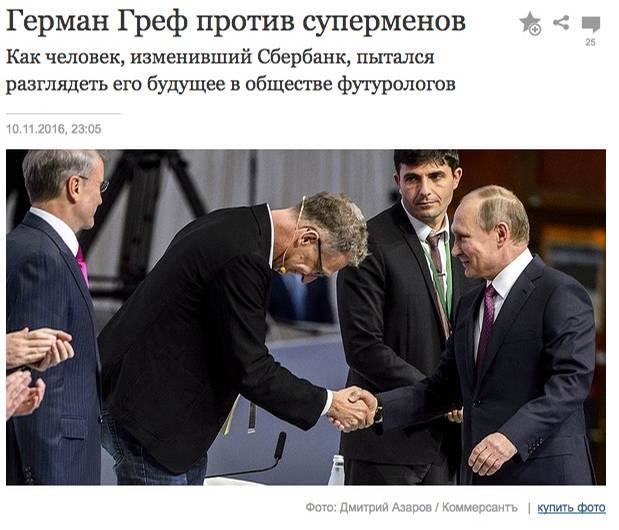 """Die russische Zeitung """"Kommersant"""" berichtete über die Begegnung von Putin und Weigend in Moskau"""