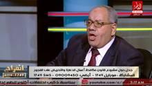 Der Anwalt Nabih al-Wahsh aus Ägypten findet, dass Vergewaltigungen von freizügig gekleideten Frauen Pflicht sind