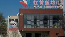 Peking: Ein Kindergarten des Betreibers RYB Education steht im Zentrum eines Missbrauchsskandals