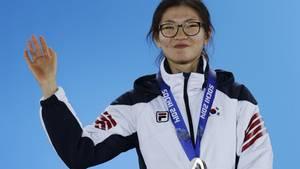 Shim Suk Hee Olympia 2018