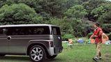 Toyota Tj Cruiser ist ein Van für Outdoor-Fans.
