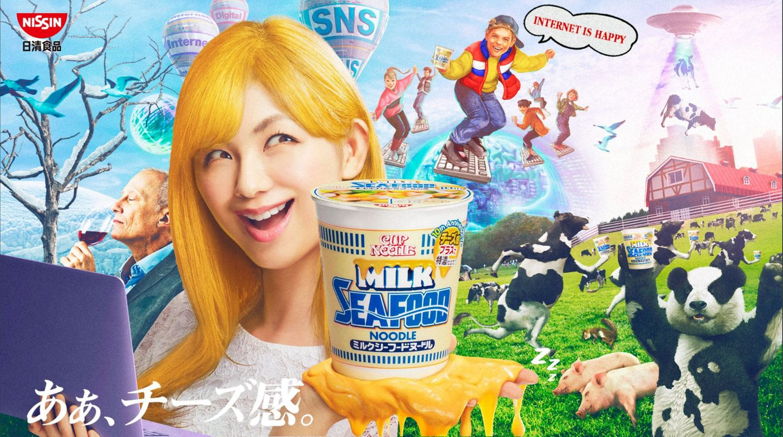 Ein völlig überladenes, kitschigbuntes Werbelakat für japanische Nudeln