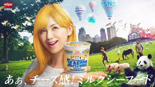 Ein schrillbuntes Werbeplakat für japanische Nudeln