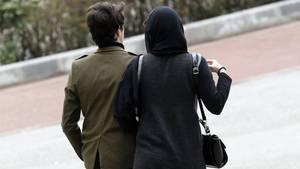 Iranisches Paar