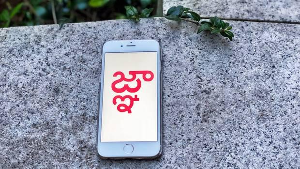 iPhone Telugu Absturz Schriftzeichen