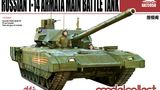 Wie zu erwarten, gibt es weltweit Bausätze des Panzers.