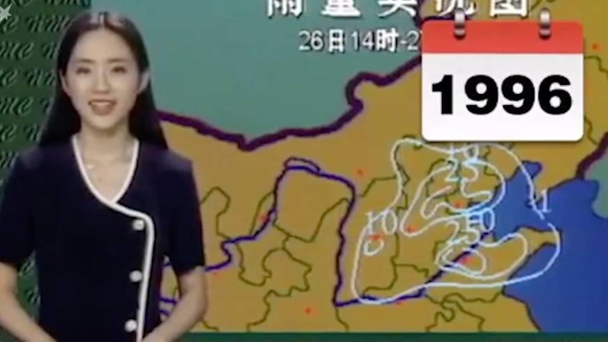 Chinesische TV-Moderatorin : 22 Jahre und keine Veränderung - Wettermoderatorin scheint nicht älter zu werden