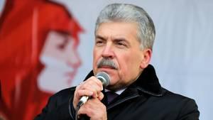 Pawel Grudinin kam mit 11,8 Prozent der Wählerstimmen bei der Präsidentschaftswahl in Russland auf den zweiten Platz