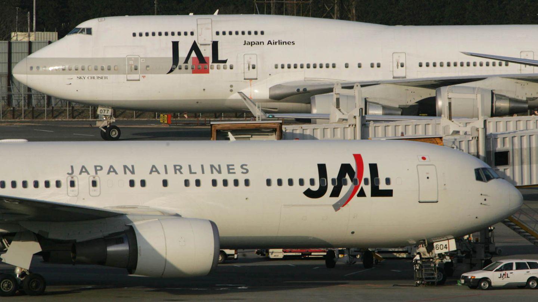 Platz 9: Japan Airlines  In einem Teil der Langstreckenmaschinen wie der Boeing 777 und der Boeing 777 fliegt JAL weiterhin mit einer First Class.